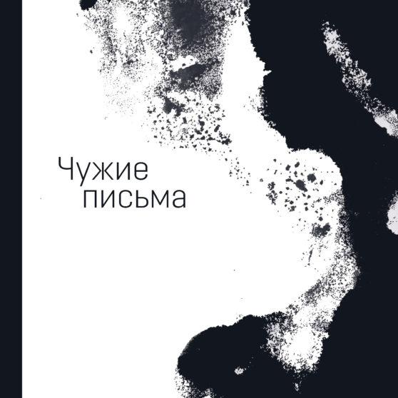 http://brzh.ru/wp-content/uploads/2017/08/shablon3-558x558.jpg